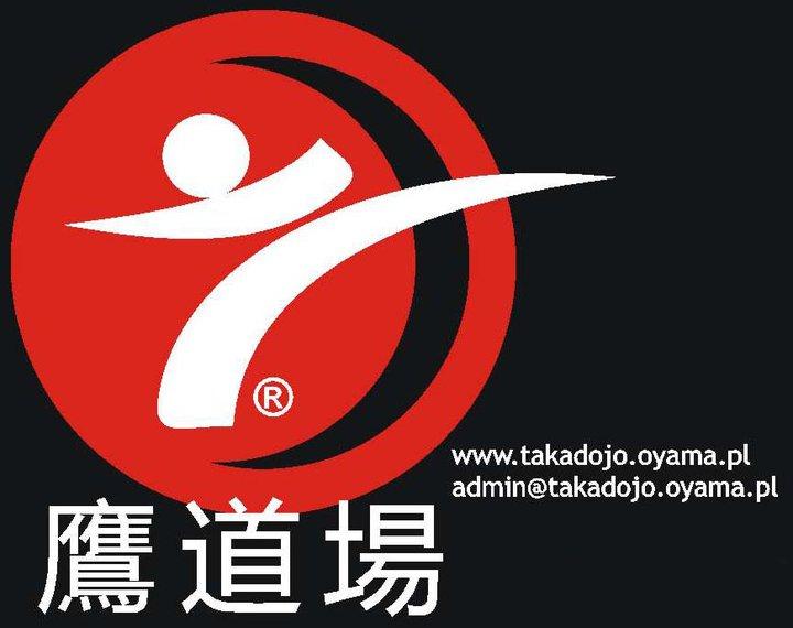 - takadojo_logo_2.jpg
